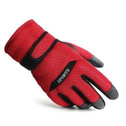 Üniseks kışlık eldiven SKI126