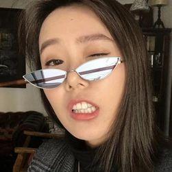 Солнцезащитные очки унисекс SG513