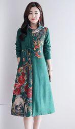 Женское платье Dashiana