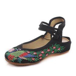 Дамски сандали Beatrice