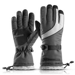 Üniseks kışlık eldiven SKI127