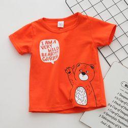 Тениска за момчета Brian