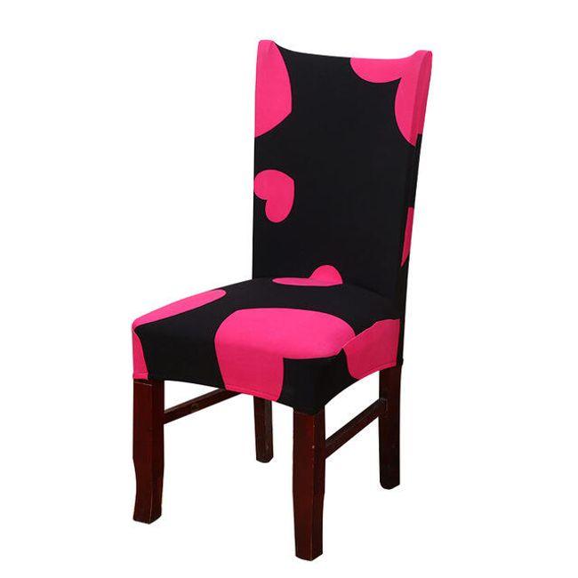Разноцветный чехол для стульев 1