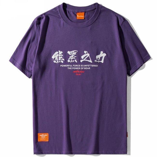 Férfi rövid ujjú póló MT029 1