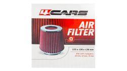 Zračni filter + dodatki SR_DS14751780