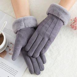 Женские зимние перчатки DR64