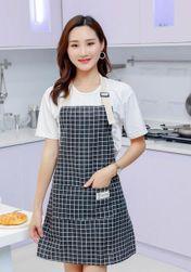 Кухонный фартук Ilianna