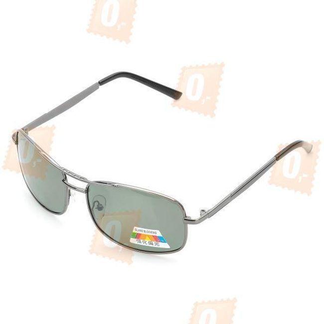 Sluneční brýle - tmavě zelená skla 1