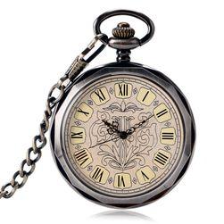 Карманные часы P2035C