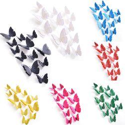 3D стикер - 12 пеперуди