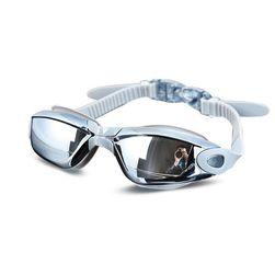 Plavecké brýle PB7