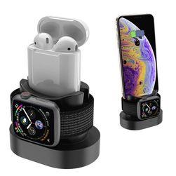 Зарядная станция для iPhone и Apple Watch TF028