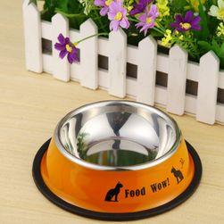 Купичка за кучета и котки