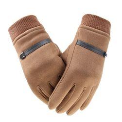 Rękawiczki męskie EW5