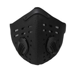 Masca de praf pentru activitati outdoor negru