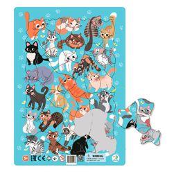 Puzzle rámové Kočky 53 dílků RZ_241476