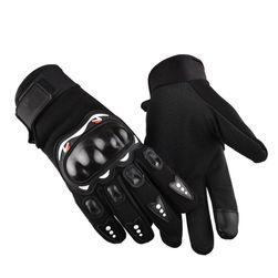 Bajkerske rukavice Duno