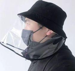 Ochranný štít na obličej s kloboukem UT2