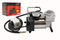 Vzduchový kompresor 150 PSI s koncovkami v krabici 23x18x15cm RM_00850427