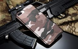 IPhone tok hadsereg mintázattal - több változat