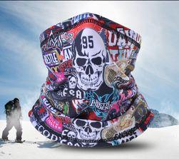 Скиорска маска SK48