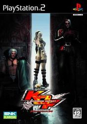 Hra (PS2) King of Fighters Maximum Impact