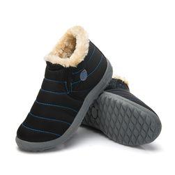 Unisex téli cipő prémes - 4 színben