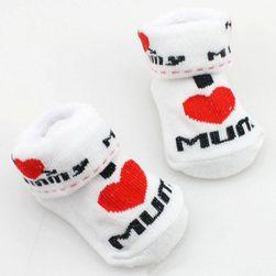 """Детские носки со словами """"Я люблю маму"""" и """"Я люблю папу"""""""
