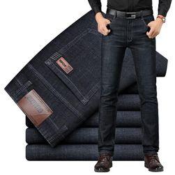 Pánské džíny Derek