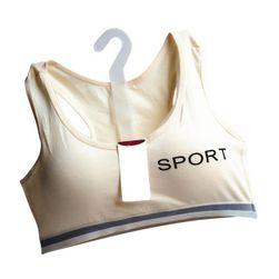 Ženski sportski grudnjak Tenley Bež - veličina 1