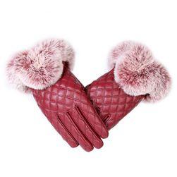Manusi de iarna pentru femei - 3 culori