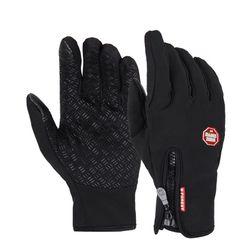 Univerzalne zimske rukavice