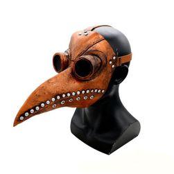Maska za Noć veštica Harlon