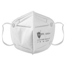 Respirační rouška (respirátor) KN95