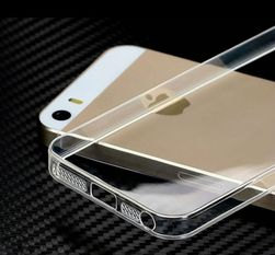 Silikonový zadní kryt pro iPhone 5/5s