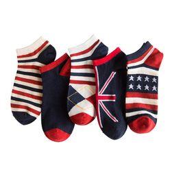 Мъжки чорапи PP29