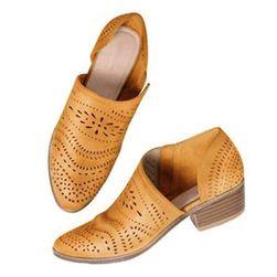 Női cipő Sarah Sárga - méret 10