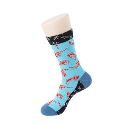 Muške čarape Nemren