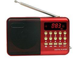 Радио-будильник SH74