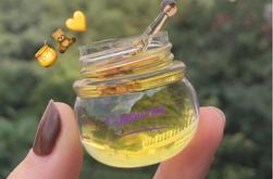 Бальзам для губ Honey