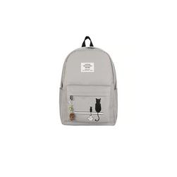 Školski ruksak Jade