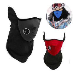 Maska za skijanje SK33