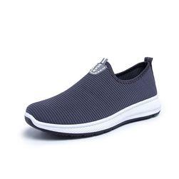 Мужские кроссовки PT14
