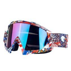 Лыжные очки Quintin
