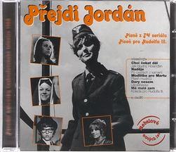 Cross Jordan, CD PD_1227350