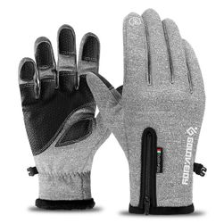 Мужские перчатки PR5478