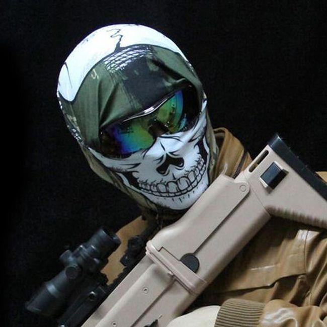Zaštitna maska za lice 1