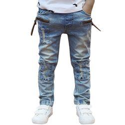 Dětské džíny - modré