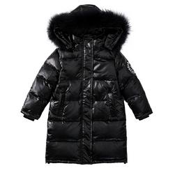 Palton de iarnă pentru copii Amanda