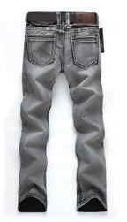 Pantaloni pentru bărbați MT29